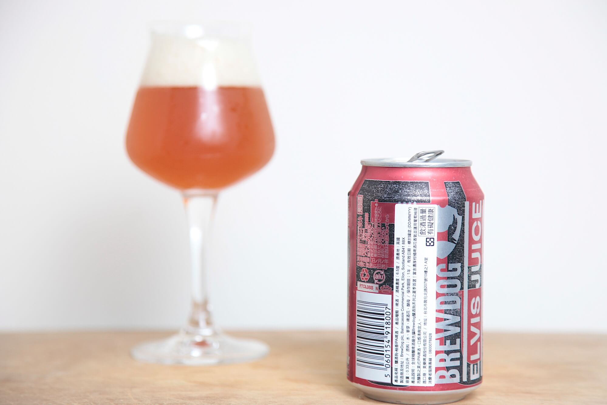 英國 | BREWDOG Elvis Juice IPA
